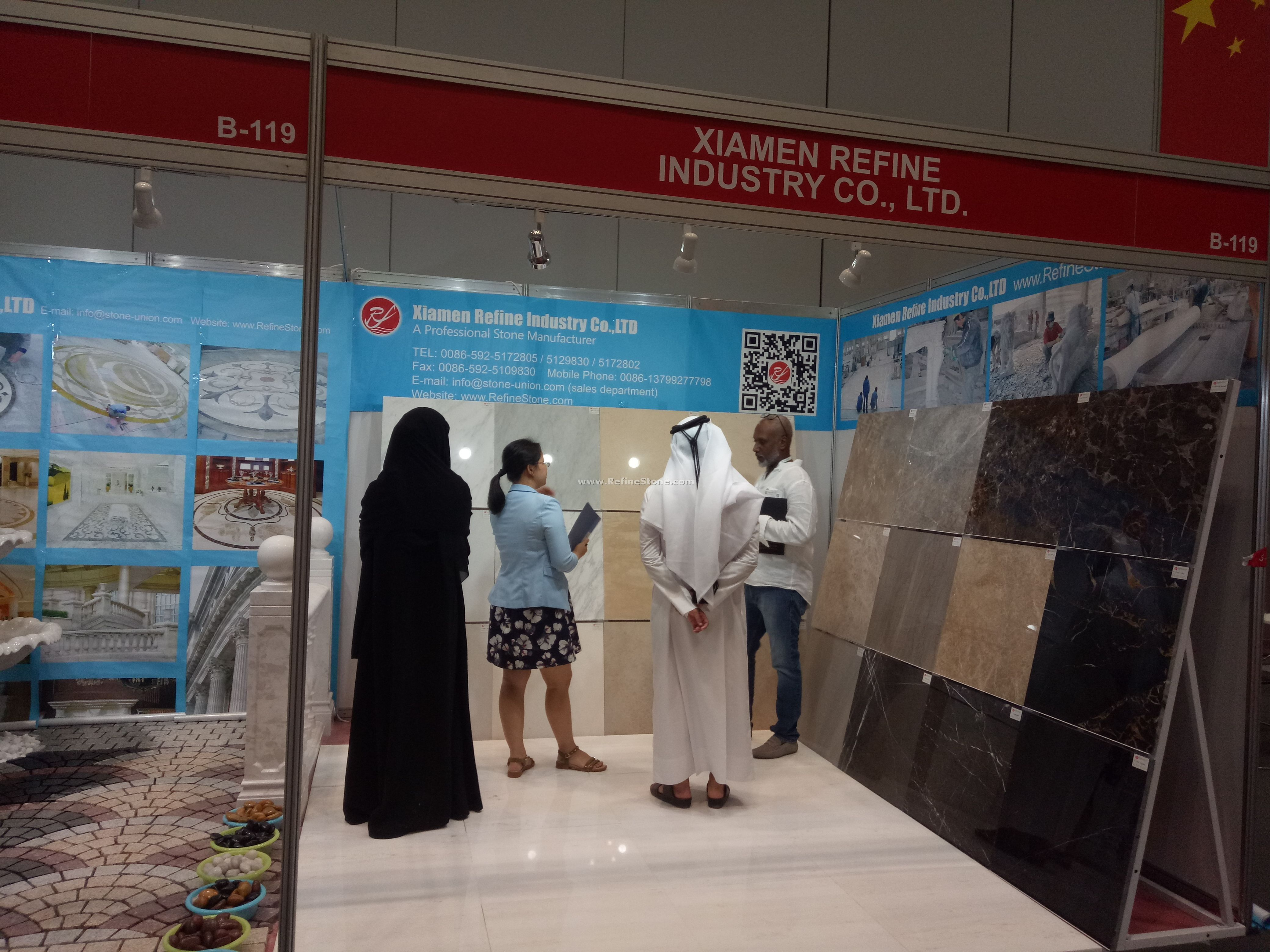 Exhibitions,Project Qatar 2018 - Refine Industrial Co ,LIMITED